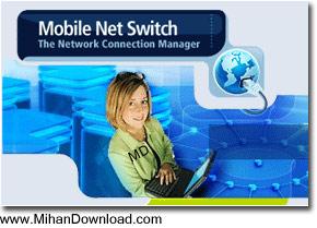 network سوئیچ در شبکه با Mobile Net Switch v3.75