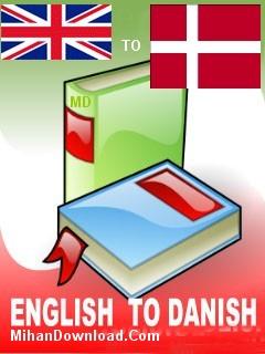 Dictionary%20English%20to%20Danish%5Bwww.MihanDownload.Com%5D نرم افزار دیکشنری موبايل جاوا انگلیسی به دانمارکی Dictunary Java Mobile