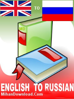 Dictionary English%20to%20Russian%5Bwww.MihanDownload.Com%5D نرم افزار دیکشنری موبايل جاوا  انگلیسی به روسی  Dictunary Engilish To Russian
