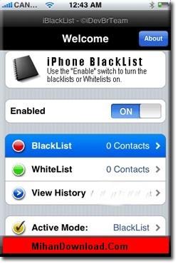 Iphone%20Blacklist%20with%20Crack دانلود نرم افزار iphone Black list برای آیفون   نرم افزار آیفون