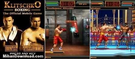 Klitschko%20Boxing%20%28Java%29%5Bwww.MihanDownload.com%5D بازی موبایل جاوا جدید کیک بوکسینگ(مسابقات رینگ) Klitschko Boxing  Java