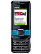 Nokia7110Supernova بررسی تخصصی نوکیا  Nokia 7110 Sup