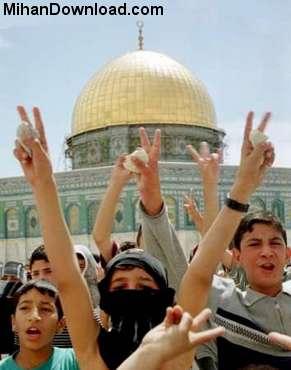 Palestin موسیقی انتفاضه ( يا حجار )