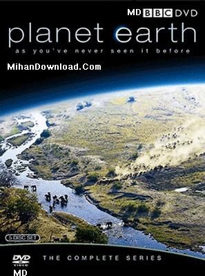 Planet.Earth.Episode1 مستندعلمی و فوق العاه زیبای (از قطب تا قطب)   کاری از کانال BBC Planet.Earth.Episode