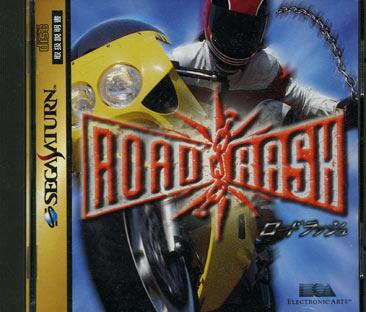 Road%20Rash بازی موتور سواری پر هیجان Road Rash
