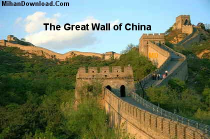 The%20Great%20Wall%20of%20China فيلم مستند ديوار بزرگ چين The Great Wall of China