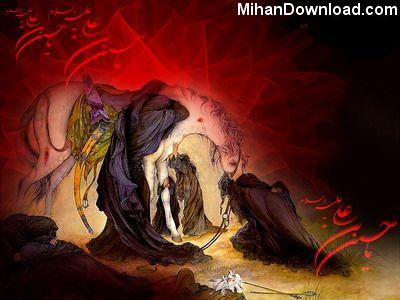 منبع ميهن دانلود www.Mihandownload.com