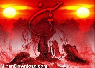 ashora2 20 مداحي (سينه زني) صوتي محرم تاسوعا و عاشورا از بني فاطمه