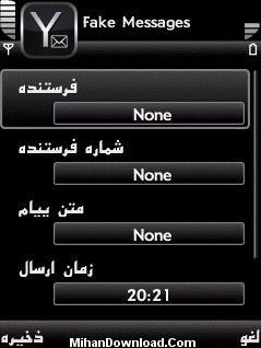 fake sms2%5Bwww.MihanDownload.Com%5D نرم افزار موبايل فارسی ارسال پیام دروغین براي نوكيا سري 60 ورژن 3 Fake Messages