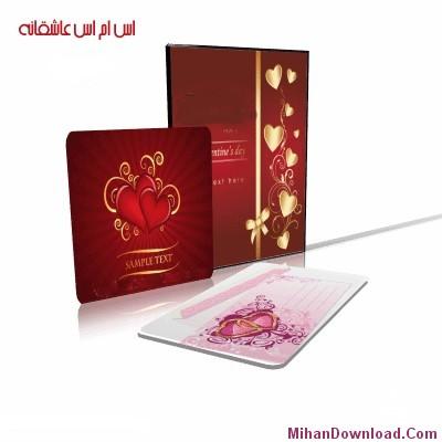 love sms 30 مجموعه اس ام اس عشقولانه موبایل sms love mobile