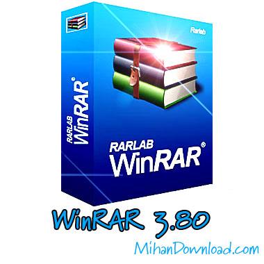 WinRAR 3.80a نرم افزارWinRAR 3.80 Final