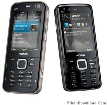 n82 n78 نرم افزار كد هاي مخفي كليه گوشي هاي موبايل Hide Code All Mobile