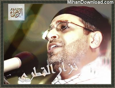 nazar%5BMihanDownload.com%5D نوحه محرم معروف نزار قطري انا مظلوم حسين (ع)