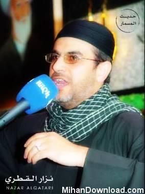 nazar مداحی تصویری نزار قطري ( انا مظلوم حسين (ع) )