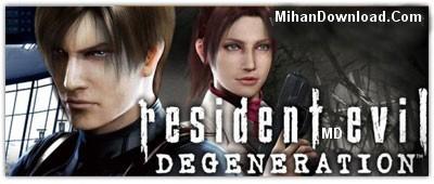 resident%20evil بازی موبايل ترسناك نوكيا N Gage 2 Resident Evil
