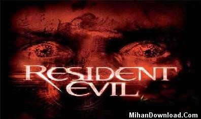 residentevil   