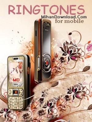 ring%5BMihanDownload.Com%5D مجموعه بي نظير اهنگ موبايل بسيار زيبا (زنگ خور موبايل)Cool Ringtone Mobile Mp3
