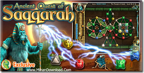 Ancient Quest of Saqqarah Monkey Monarchs بازی جدید Ancient Quest of Saqqarah: Monkey Monarchs