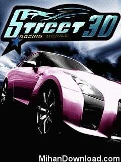 01 street racing mobile 3d دانلود بازي رانندگي جاوا با گرافيك بسيار بالا  StreetRac