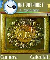 16mjq8 دانلود تم های مذهبی بسیار زیبا و دلنشین