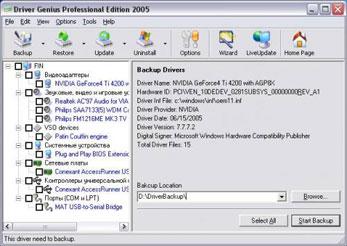 20kcdq0 نصب سریع درایورهای سخت افزاری Driver Genius 2006 v6.1