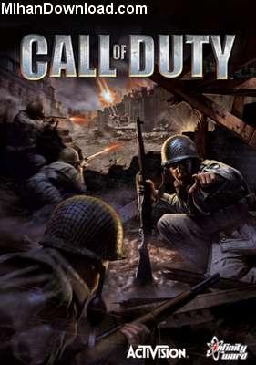 Call of Duty Box Art دانلود بازي پر طرفدارCall Of Duty World At War براي كليه گوشي هاي جاوا