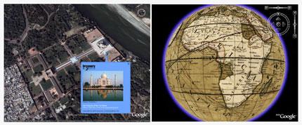Ggggf نرم افزار گوگل ارت Google Earth Pro 4.1.7087
