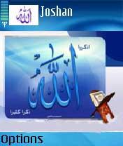 JOSHAN1 دانلود نرم افزار مذهبی دعای جوشن با فرمت جاوا
