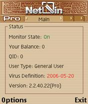NetQin دانلود آنتي ويروس حرفه اي و آپديت شده net quin