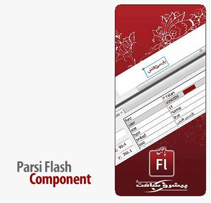 Paggggt حل مشکل فارسی نویسی در فلش با Parsi Flash Component