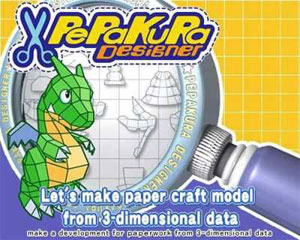 Pepak نرم افزار طراحی مدل Pepakura Designer v2.16