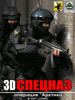 Specnaz 3D 0 دانلود زيباترين بازي جنگي جاوا با نام caeuha 3