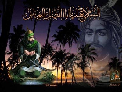 h.com %20%2826%29 دانلود عكسهاي مذهبي بسيار زيبا و آرام بخش به مناسبت فرا رسيدن ماه محرم
