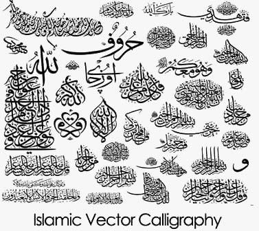 islamidddsds طرح های وکتور اسلامی با کیفیت بالا islamic vector calligraphy