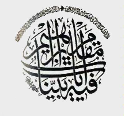 www.MihanDownload.com %20%28216%29 دانلود عكسهاي مذهبي بسيار زيبا به مناسبت محرم