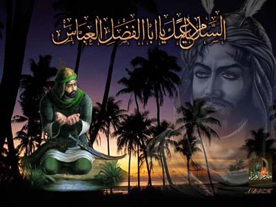 www.MihanDownload.com %20%2826%29 دانلود مجموعه اي زيبا از عكسهاي مذهبي به مناسبت محرم