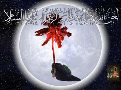 www.MihanDownload.com %20%2845%29 دانلود عكس هاي مذهبي به مناسبت فرا رسيدن ماه محرم
