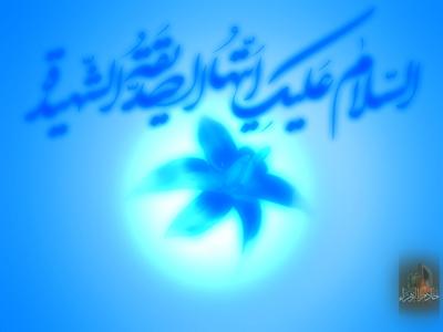 www.MihanDownload.com %20%289%29 دانلود مجموعه اي زيبا از عكسهاي مذهبي