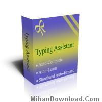 type نرم افزار همكار براي تايپ سريع تر كلمات   Typing Assistant v4.3