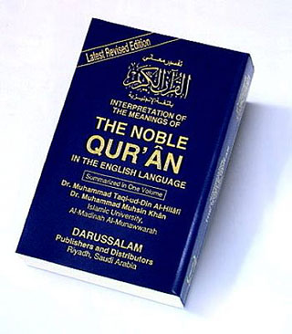 NobleQur%27anArabic English%28P The Noble Quran قرآن با ترجمه انگلیسی