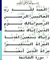 Pocket Quran v0.96.2 Pocket Quran v0.9بسته قرآنی برای گوشی های نوکیاSymbianS60