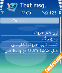 ASGATech Farsi SMS 1.2.0 تایپ حروف فارسی در همه گوشی های simbian os 9.1
