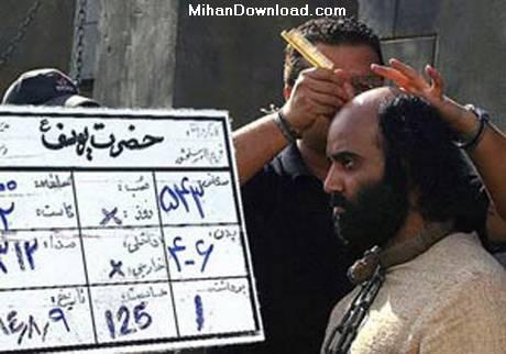 FilmUsefPiambar%5BMihanDownload.com%5D%20%2814%29 مجموعه عکس از سریال حضرت یوسف (عکس فیلم یوسف پیامبر)