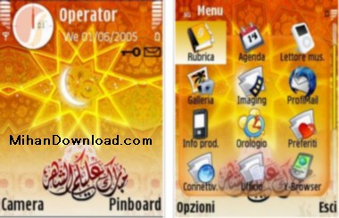 Ramadan(MihanDownload.com) تم نوکیا سری n مذهبی قشنگ Ramadan