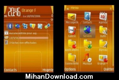 Retro(MihanDownload.com) تم موبایل برای سری n نوکیا جدید Retro