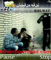 TARAGE%5BMihanDownload.com%5D کلیپ های تصویری خنده دار ایرانی از دود و دم