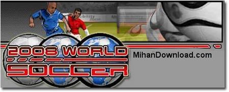 WorldSocce2008 بازی جاوا World Soccer 2008