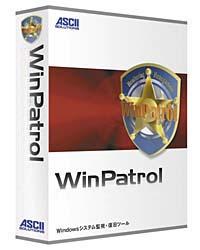 WinPatrol امنیت کامل در اینترنت