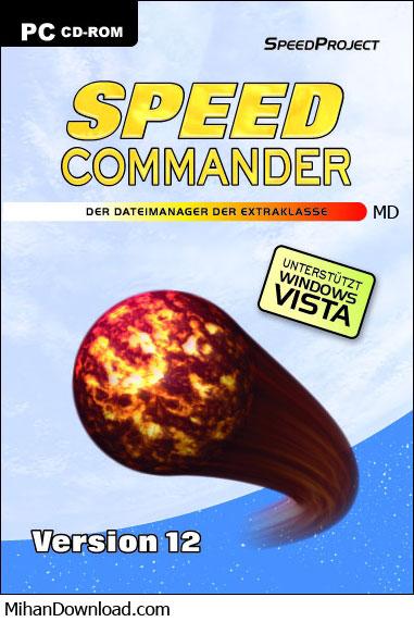 speedcommander12box5583tf2 نرم افزارمديريت فايل ها با Speed commander v12.50 Build 5700