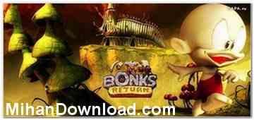 BonksReturn%5BMihanDownload.com%5D بازی جاوا جدید BonksReturn برای تمام موبایل ها